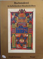 Buchmalerei in Hebraischen Handschriften