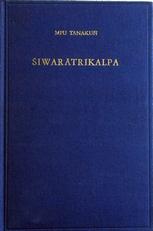 Siwaratrikalpa