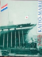 Kaiyo-Maru,een in Dordrecht gebouwd Japans oorlogschip
