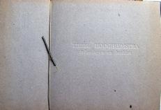 Tjibbe Hooghiemstra,tekeningen en beelden