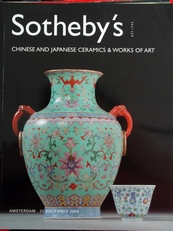 Chinese and Japanese ceramics & works of art.