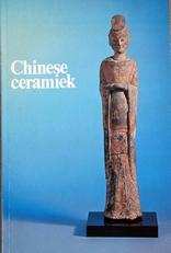 Chinese Ceramiek
