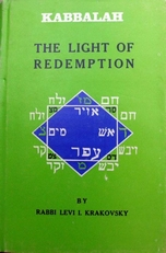 Kabbalah,the light of redemption.