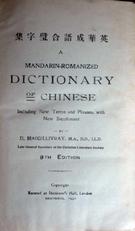Mandarin- Romanized Dictionary of Chinese