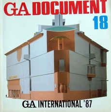 GA Document 18, GA International '87