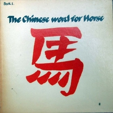 The Chinese word for Horse , Thief and Man and Woman