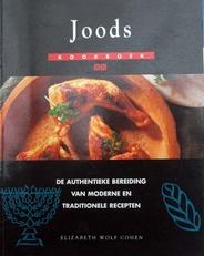Joods kookboek