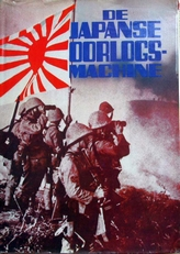 De Japanse Oorlogsmachine