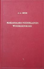 Makassaars-Nederlands Woordenboek