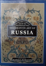 The Decorative Art of Russia