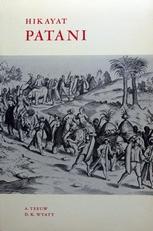 Hikayat Patani,the story of Patani.