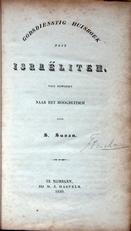 Godsdienstig huisboek voor Israeliten.