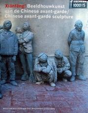 Xianfeng,beeldhouwkunst v. d. Chinese avant-garde