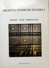 Architectonische studies 5. motief voor herhaling.