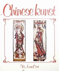 Chinese Kunst,een inleiding.