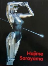 Hajime Sorayama.
