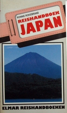 Reishandboek Japan.