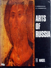 Arts of Russia,from the Origins to the End of 18th Century