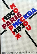 Paris- Moscou 1900-1930