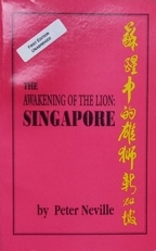 The awakening of the lion ; Singapore.