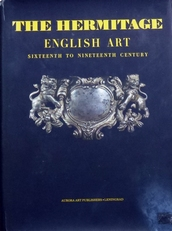 The Hermitage English Art.