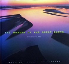 The wonder of the great earth.
