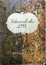 Held's  Volksvertreter. 1846 .(Zwolf Monats Hefte)