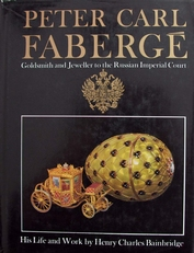 Peter Carl Faberge,goldsmith and Jeweller to the R.I.C.