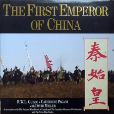 The First Emperor of China.