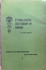 Etymological dictionary of Harari.