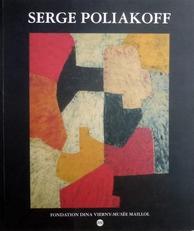 Serge Poliakoff.