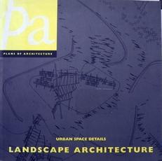 Landscape architecture.Urban space details.