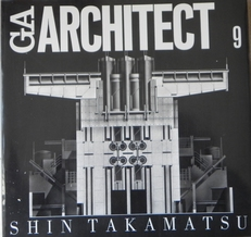 GA Architect 9.