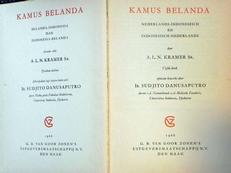 Kamus Belanda. Nederlands-Indonesisch en Indonesisch- Ned.