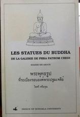 Les statues du Buddha de la galerie de Phra Pathom Chedi,etc
