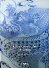 Korean Ceramics of the Yi Dynasty: